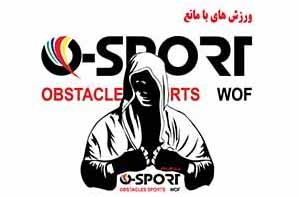WOF Iranian coaches approved by the OSAIRI and licensed for 2021